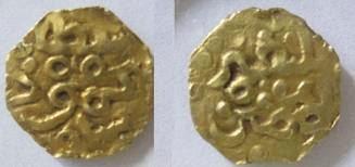 The Flor Do Mar 2.6 Billion Dollar Treasure coins